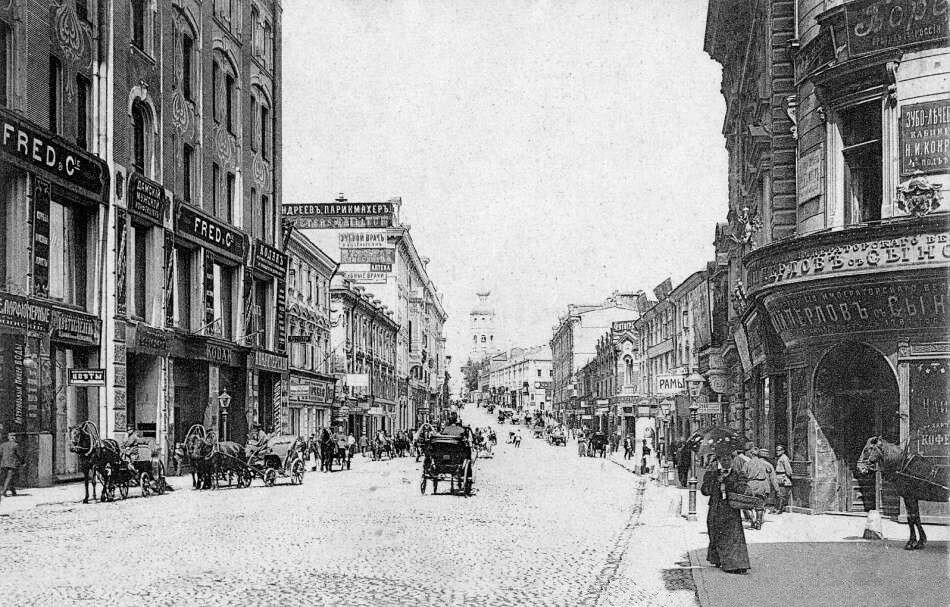 5402 Улица Петровка П. Фон-Гиргенсон 1900-е.jpg