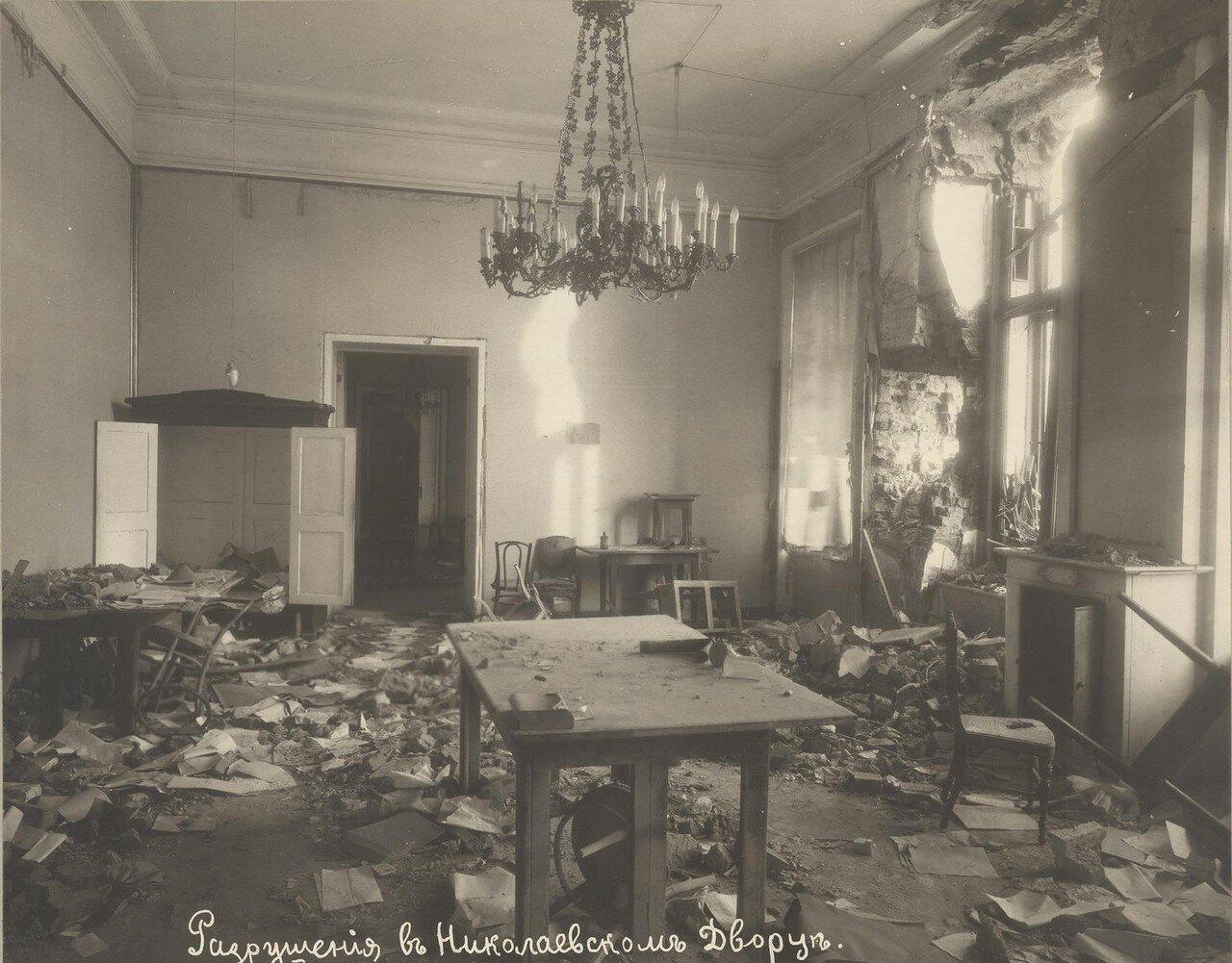 Разрушения в Николаевском Дворце