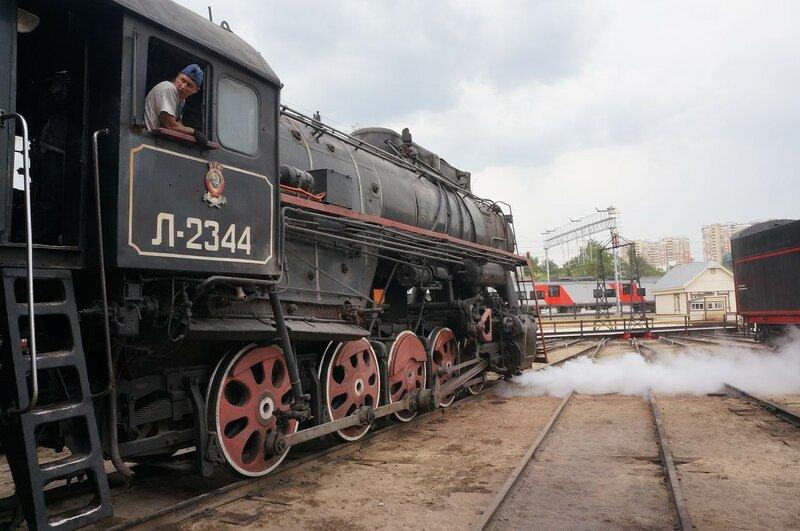 Л-2344