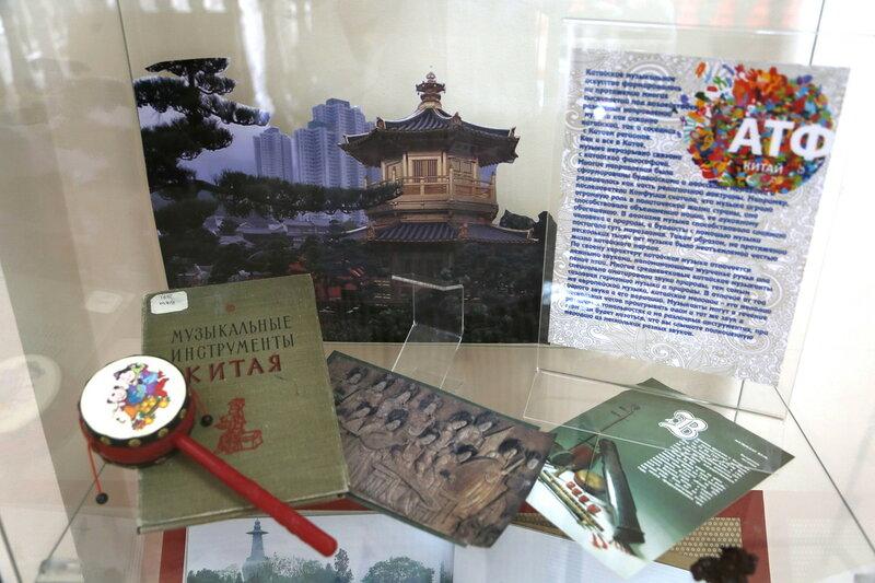 2.Витрина книжно-иллюстративной композиции, посвященная Китаю.JPG