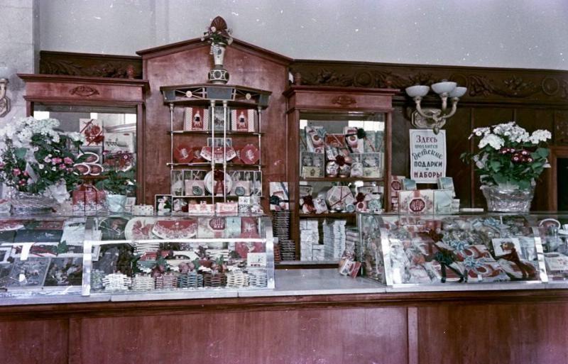 1960-65 Гастроном №24 Семен Мишин-Моргенштерн.jpg