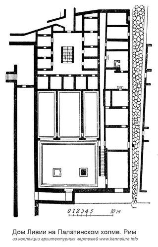 Дом Ливии, план