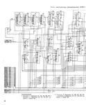 Радиостанция Р-143. Техническое описание. Принципиальная схема ДПКД