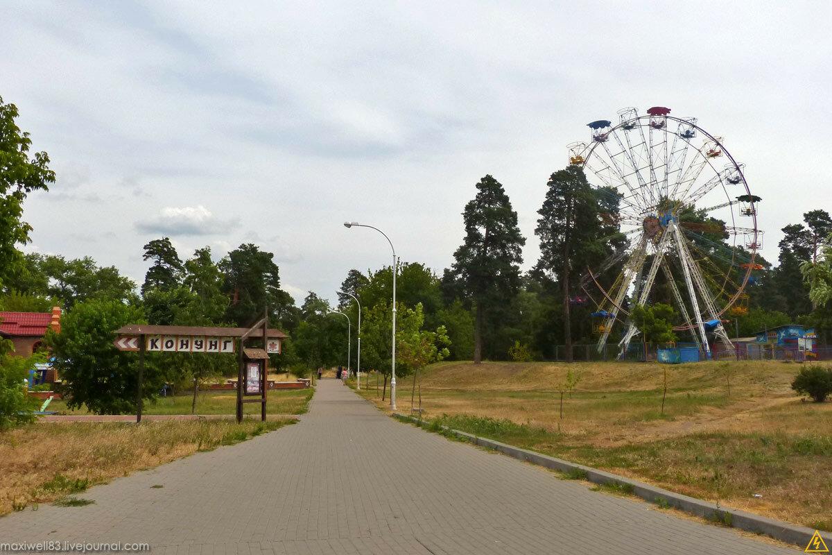 Парк Партизанської слави у Києві