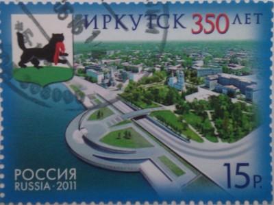 2011 350лет иркутск 15