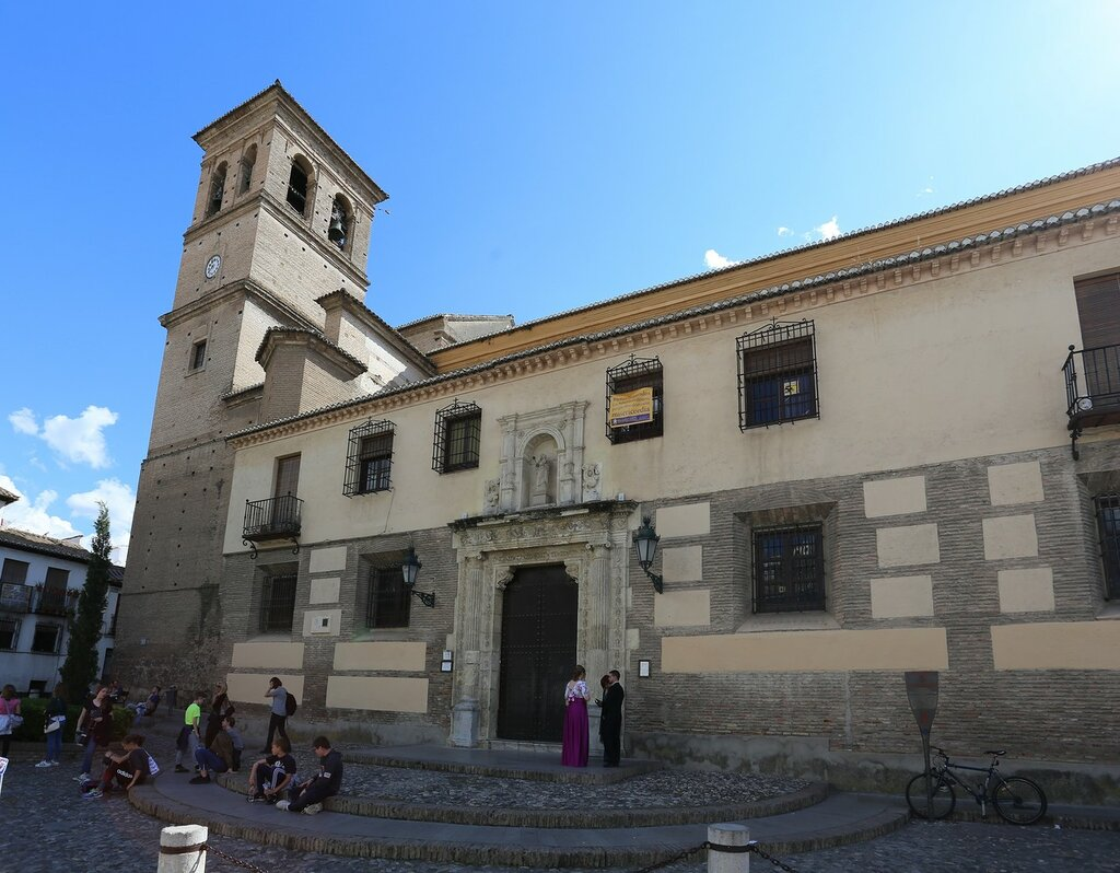 Гранада. Церковь Спасителя (Iglesia del Salvador)