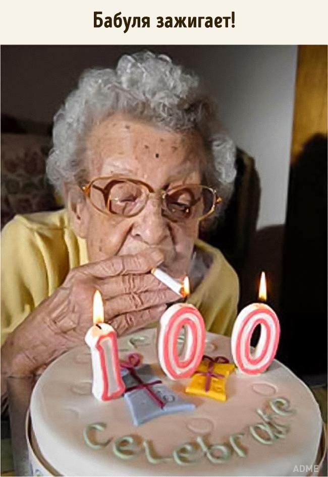 Мыотдуши желаем нашим бабулям идедулям жить долго исчастливо. Превью: jessamante4/ twitter