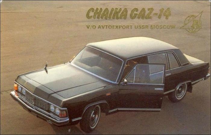 11. ГАЗ-14 «Чайка» Советский представительский седан, изготавливаемый в ручную на Горьковском автомо