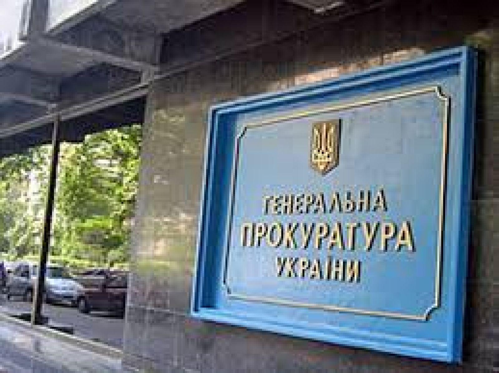 Луценко объявил 2016-й годом большой рыбалки накрупную рыбу