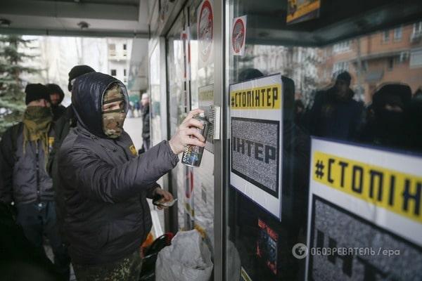 «Пауза затянулась»: Аваков призывает СБУ взяться за«Интер»
