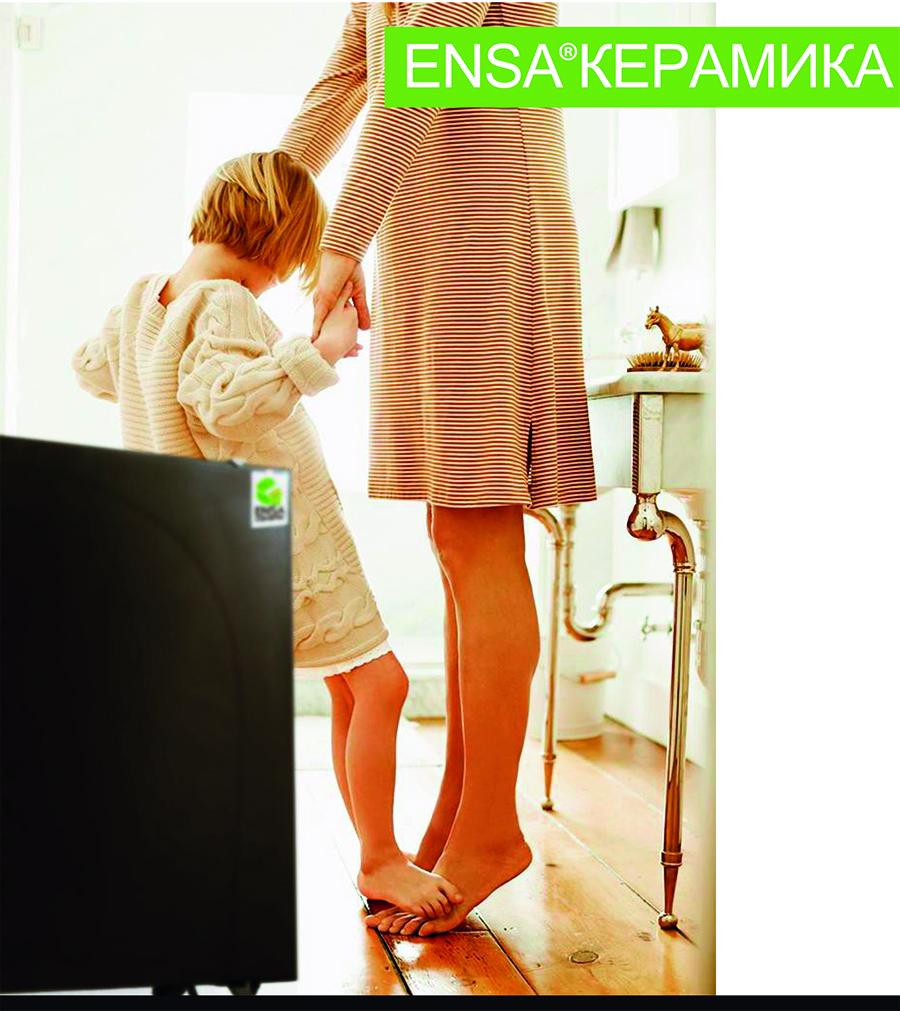Керамические обогреватели Ensa Керамика — еще больше тепла и комфорта в вашем доме!