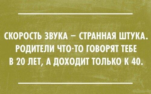1405836779_a7utyztihxe.jpg