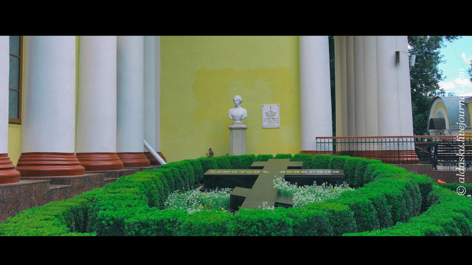 Бюст княгини Паскевич Ирины Ивановны (урожденной Воронцова-Дашкова (1835 — 14 апреля 1925))и мемориальная доска на стене Петропавловского собора