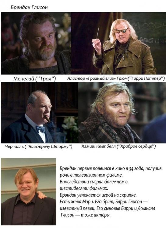 О перевоплощениях актеров