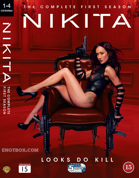 Никита (1-4 сезон: 1-73 серии из 73) / Nikita / 2010-2013 / ПД (NewStudio) / WEB-DLRip
