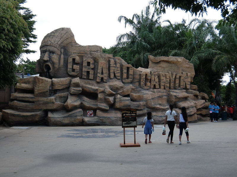 Тайский Диснейленд - Гранд Каньон