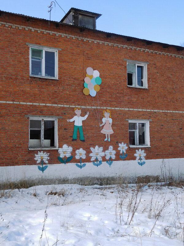 Заброшенный детский сад