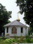 Храм во имя Священномученика Косьмы Саратовского