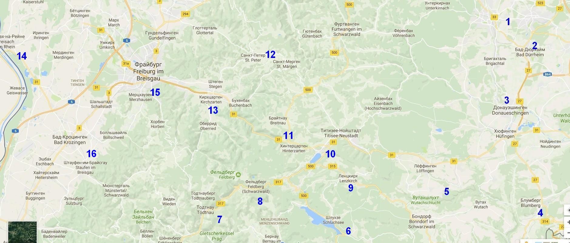 schwarzwald_hoch2.jpg