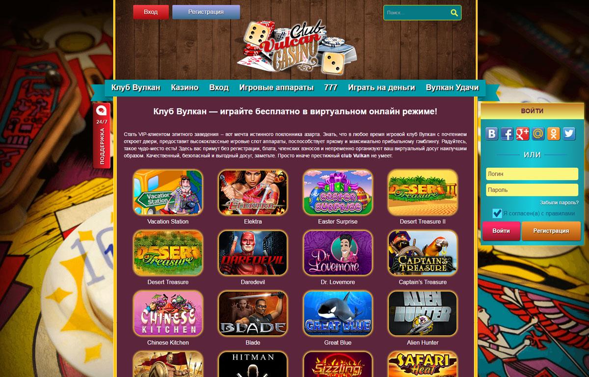 Игровые аппараты программа скачать inurl newreply php s игровые автоматы онлайн бесплатно играть