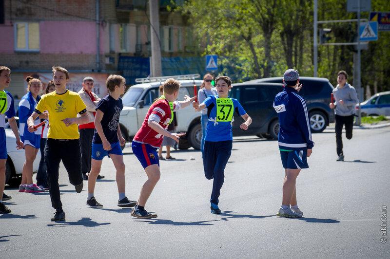 76-ая легкоатлетическая эстафета