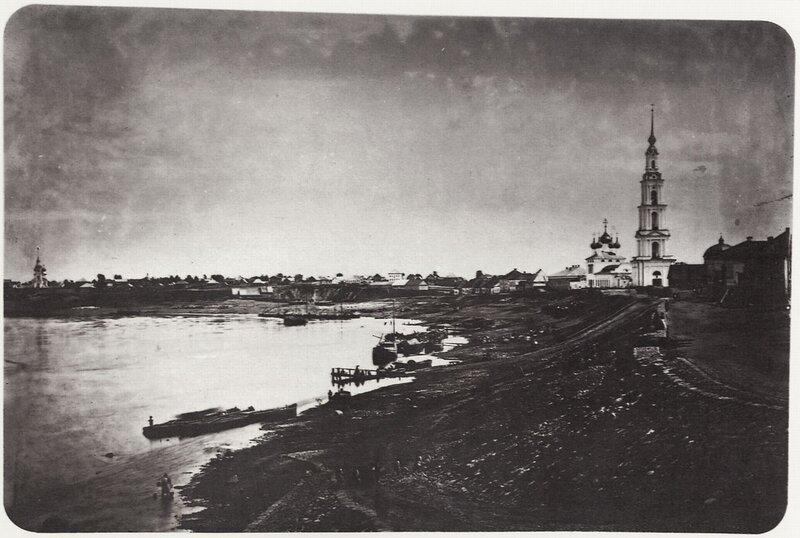 1867 Kalyazin Nastyukov.jpg