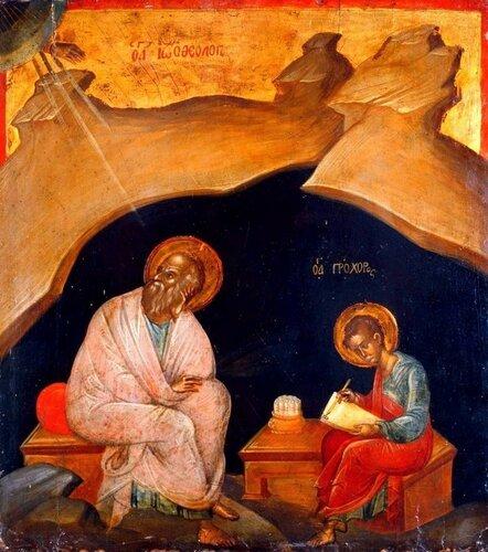 9 октября - день Святого Апостола и Евангелиста Иоанна Богослова.