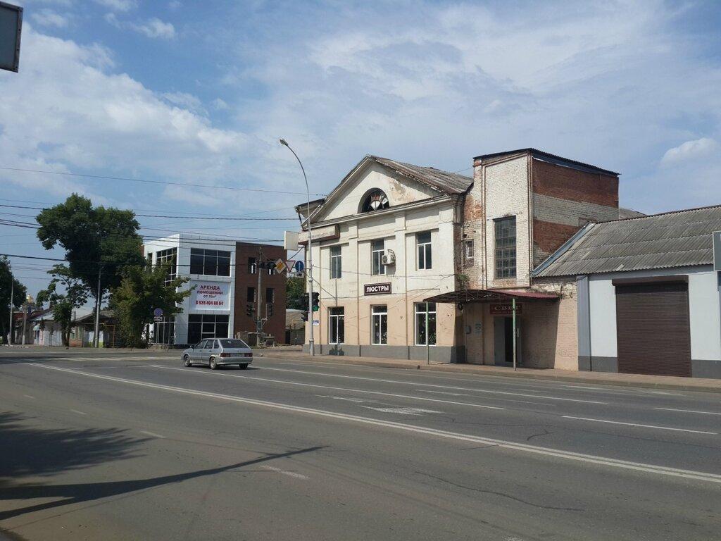 Пешие и велопрогулки по Краснодару - ищу компаньонов - Страница 5 0_821b8_27257257_XXL