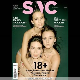 http://img-fotki.yandex.ru/get/131894/13966776.26a/0_cbb62_8a9e541e_orig.jpg