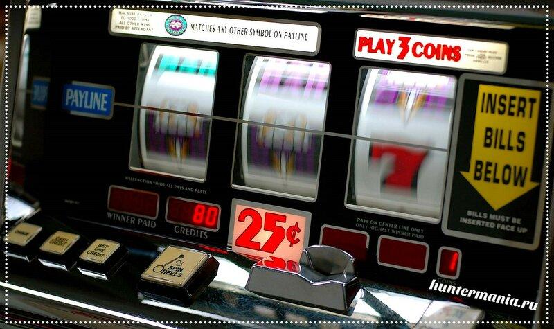 Как устроен игровой автомат?