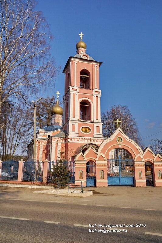 Успенская церковь, Шарапово, МО
