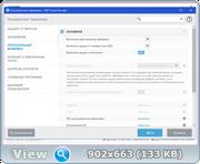 ESET Smart Security + NOD32 Antivirus 9.0.377.1 (2016)