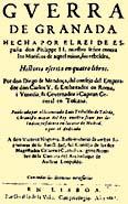 первое издание Уртадо де Мендосы