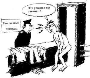 https://img-fotki.yandex.ru/get/131894/19411616.56a/0_11f4a4_fb287ec7_M.jpg