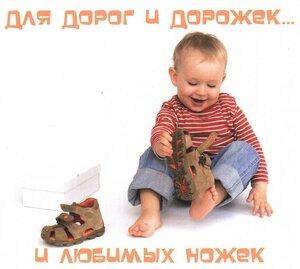 https://img-fotki.yandex.ru/get/131894/19411616.574/0_120882_23904c56_M.jpg