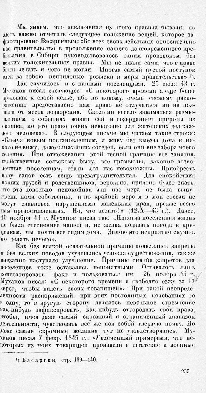 https://img-fotki.yandex.ru/get/131894/199368979.42/0_1f1f5f_3575c8b5_XXXL.jpg