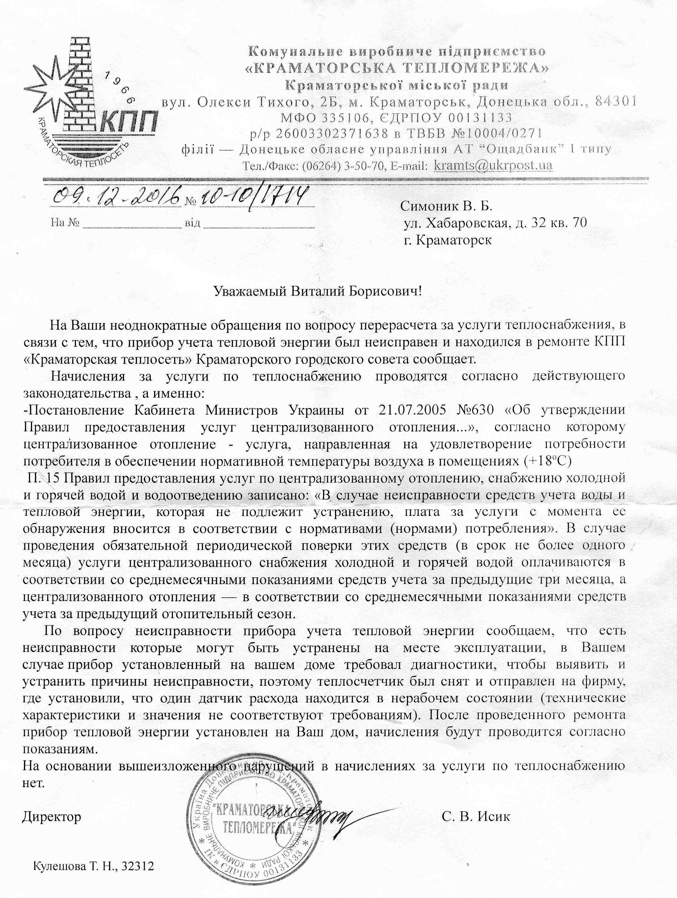 https://img-fotki.yandex.ru/get/131894/248142895.0/0_180fb1_c1a9f620_orig