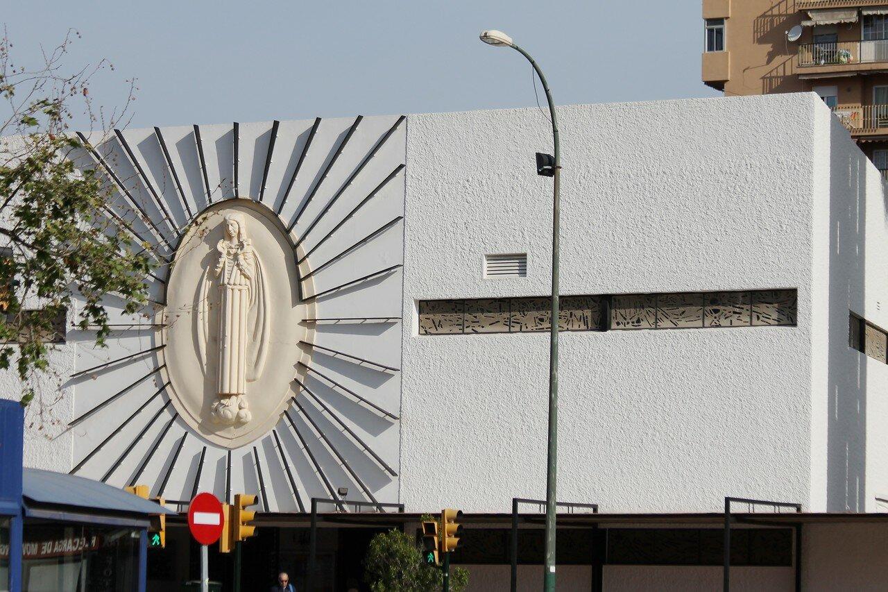 Малага. Церковь Успения (Parroquia de la Asunción)