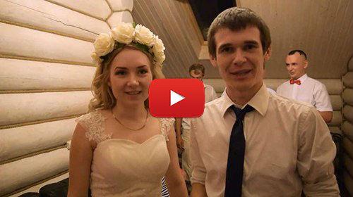 Видеоотзыв о работе свадебного ведущего Павла Июльского. Турбаза Барвиха.