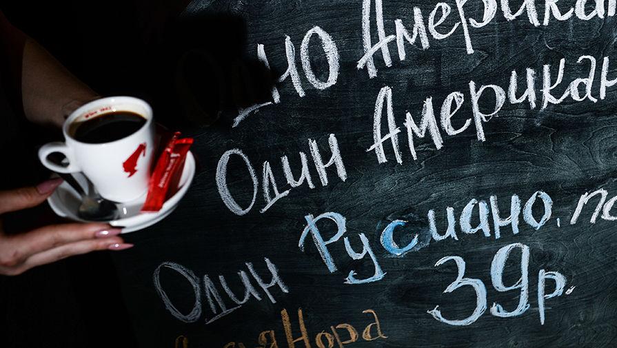 Меню одного из кафе в Великом Новгороде