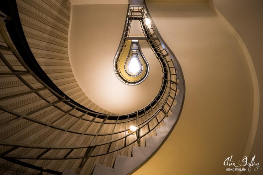 Режим лампы. Автор фото: Алекс Гатлиб