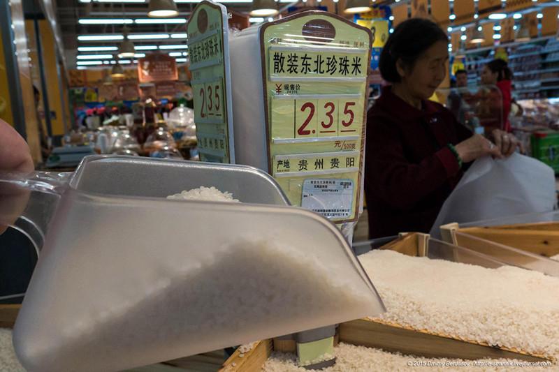 3. Раз речь уже была про рис, то с него и начнем наши покупки. Цены в Китайских магазинах указываютс