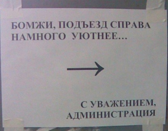 Ждем объявление отподъезда справа.