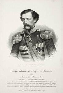 Князь Александр Михайлович Дондуков-Корсаков, генерал-майор, командир Е.К.В. Наследного Принца Вюртембергского по