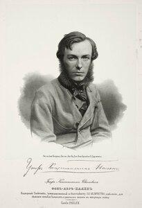 Граф Константин Иванович фон-дер-Пален, надворный советник