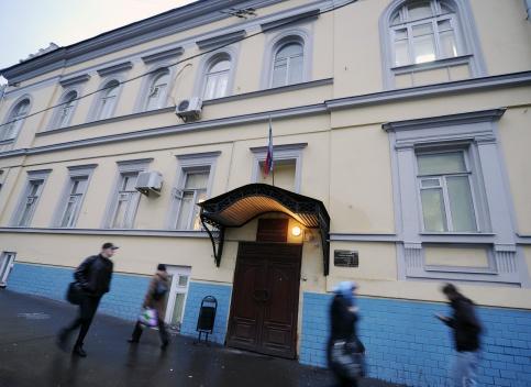 Борис Миронов оштрафован запубличные призывы кэкстремизму