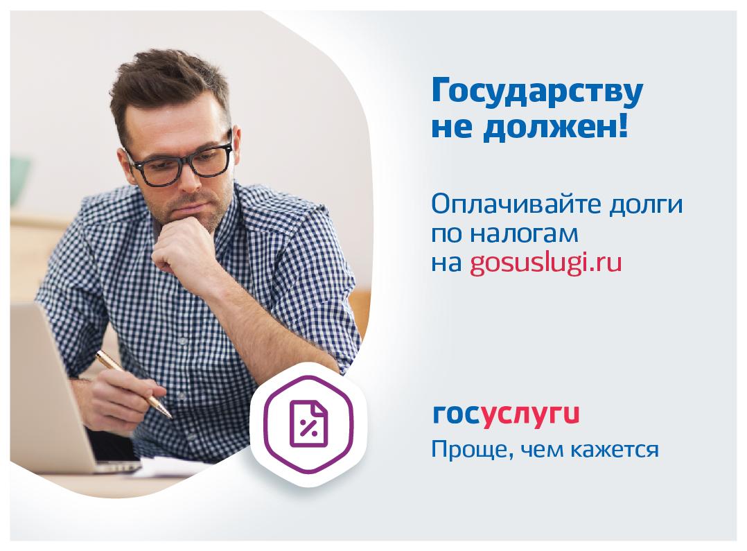 СНового года в РФ возрастает штраф занеуплату налогов