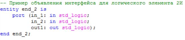 Изучаем основы VHDL, ISE, ПЛИС Xilinx. 0_13eafc_724e96ba_orig