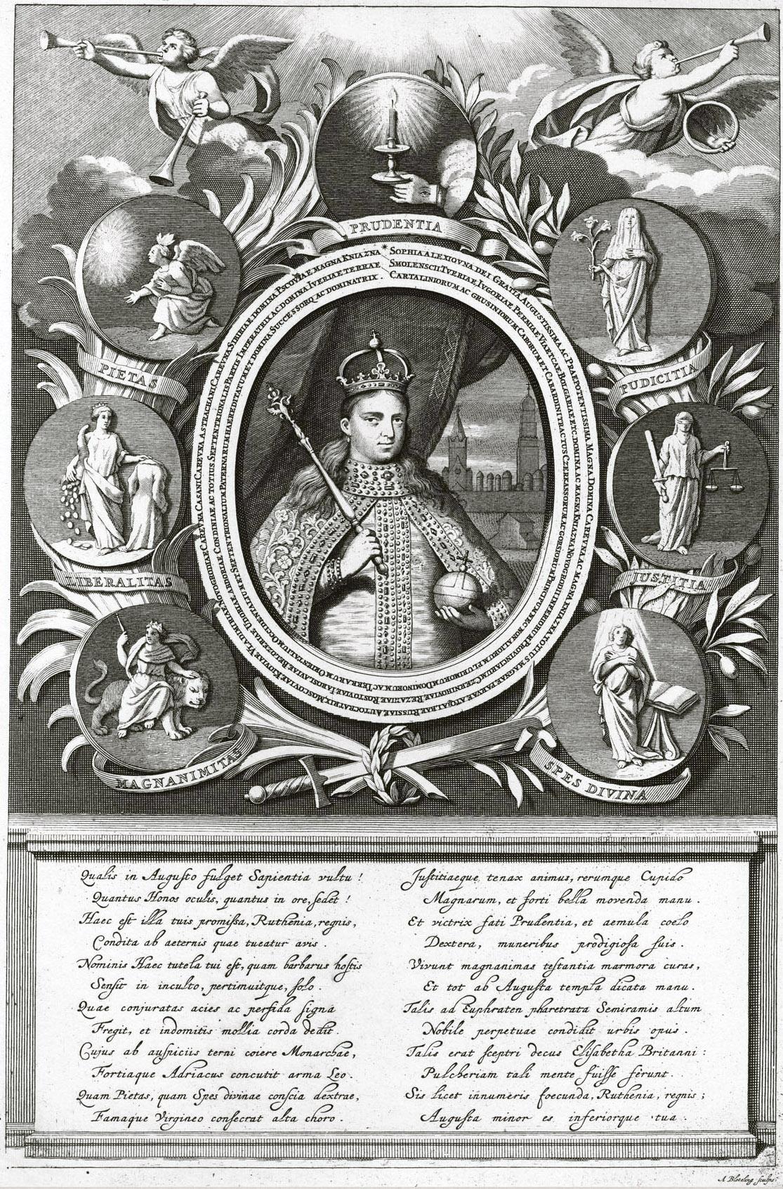 2. Достоверный портрет Царевны Софьи Алексеевны, гравированный Блотелингом.