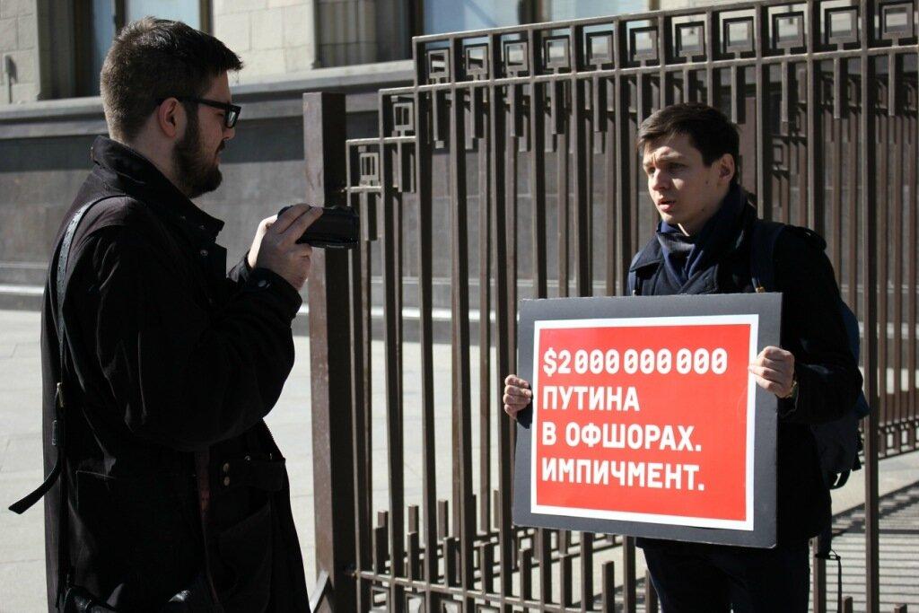 Задержания у Госдумы за импичмент Путину